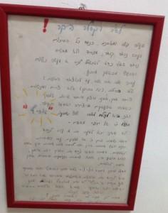 """תעודת הוקרה - ד""""ר הלל וקסלר"""